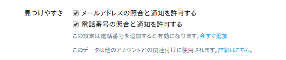 twitter_mail1